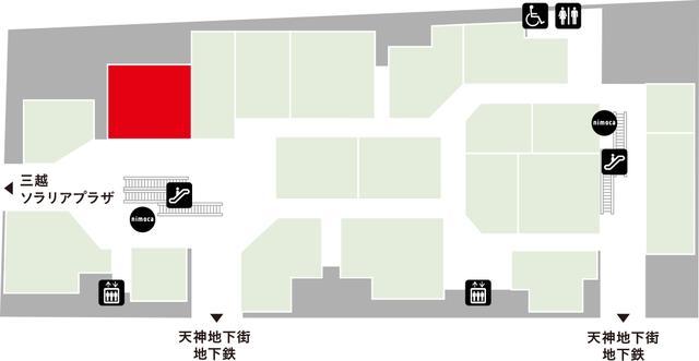 画像: ひょうたんの回転寿司|店舗案内|SOLARIA STAGE/ソラリアステージ|西鉄福岡(天神)駅から徒歩0分のショッピングステージ