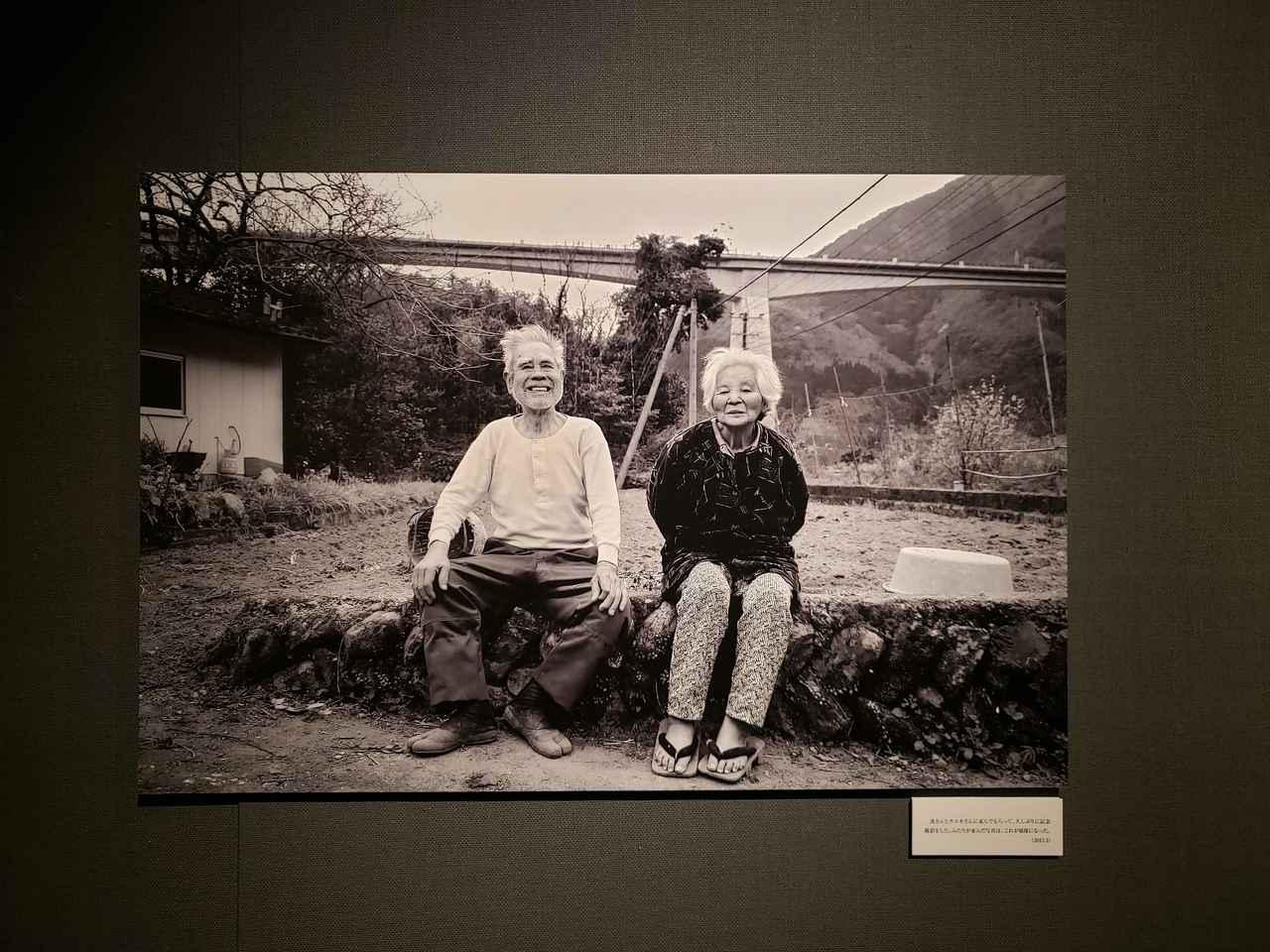 画像: 小林さんが撮影した尾方茂さんと妻・チユキさん(2015年3月撮影)