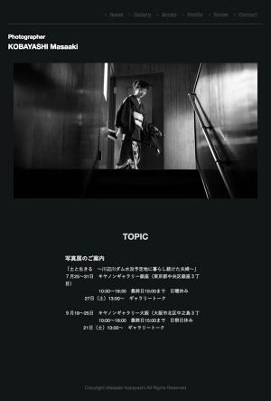 画像: 写真家 小林正明 Photographer-KOBAYASHI Masaaki
