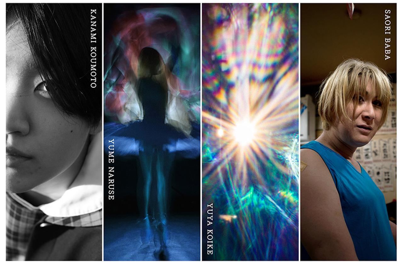 画像1: 開催中! エプソンの写真コンテスト「meet up!-selection」 グランプリ・優秀賞4名による作品展 丸の内エプサイトギャラリーにて8月29日(木)まで