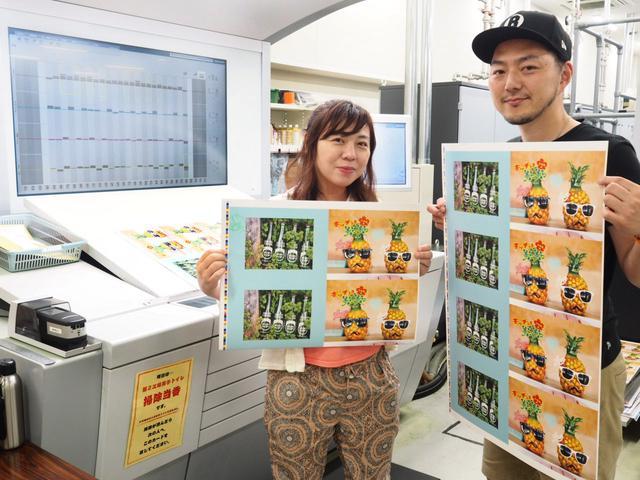 画像: ギャラリートークのゲスト、アートディレクターの三村漢さんと