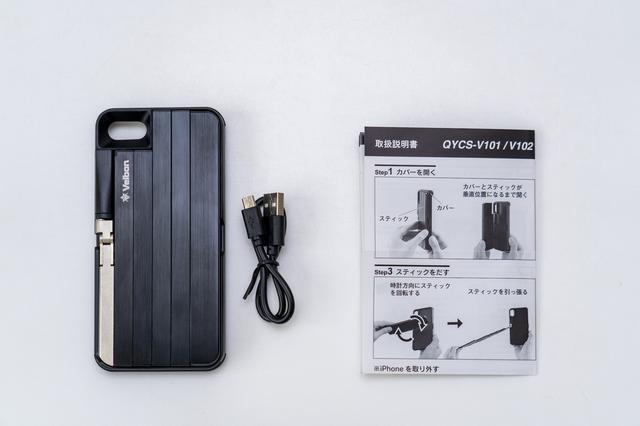 画像: ▲本体、充電用USBケーブル(Bluetoothを使用してシャッタを切るため)、マニュアル