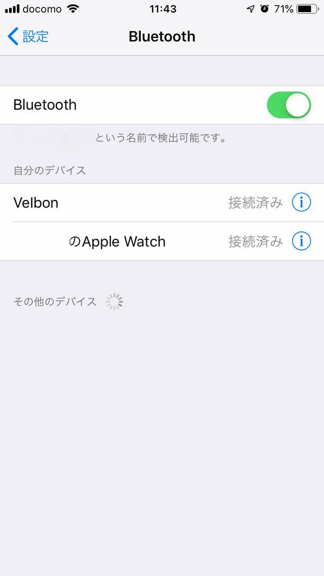 画像2: 三脚メーカー「ベルボン」の「iPhone専用自撮り棒付きケース」が便利! 写真家、西尾豪(2405)が実写レポート!