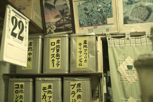 画像3: 喫茶店かと思ったらコーヒー豆の販売店「石川コーヒー」
