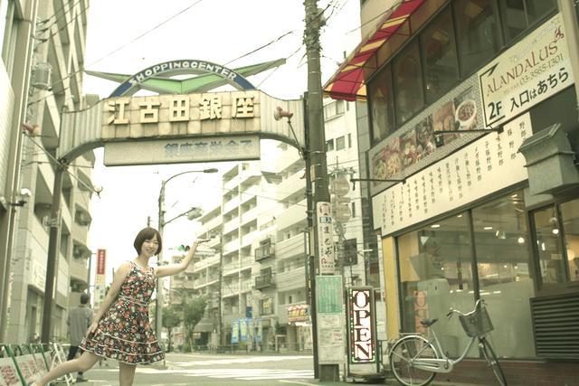 画像1: 懐かしい江古田の街、商店街で学生街