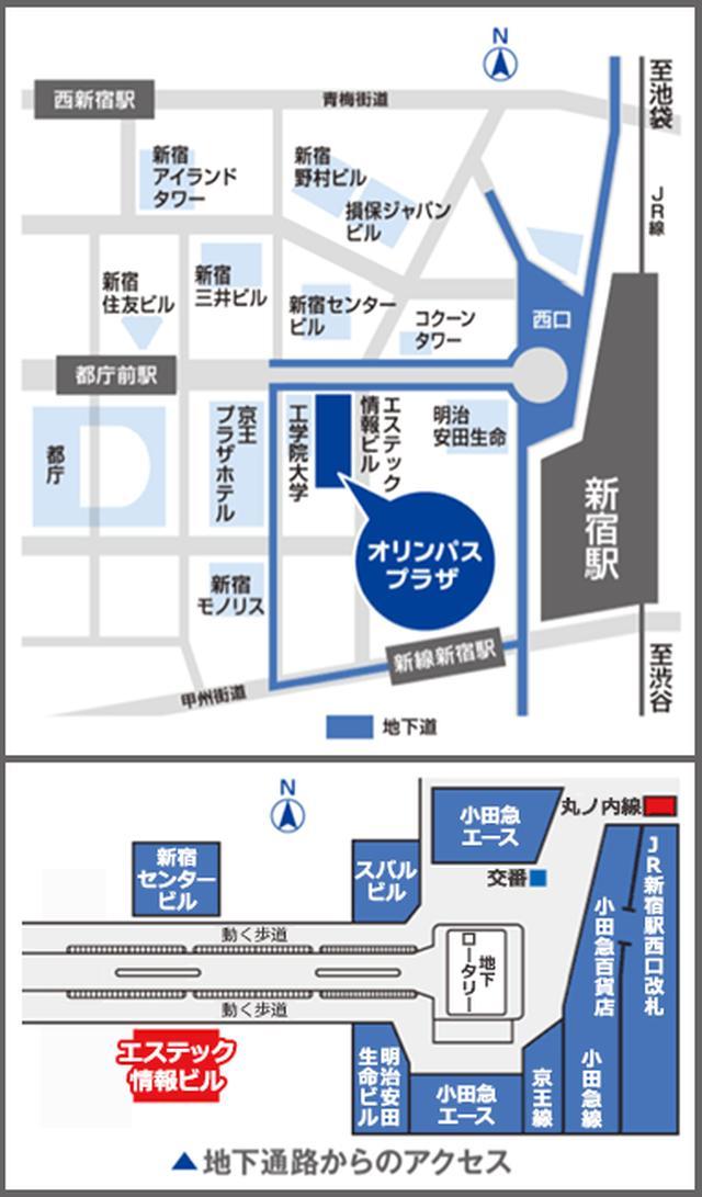 画像: オリンパス 地図: オリンパスプラザ東京 (カメラ・ICレコーダーなど)