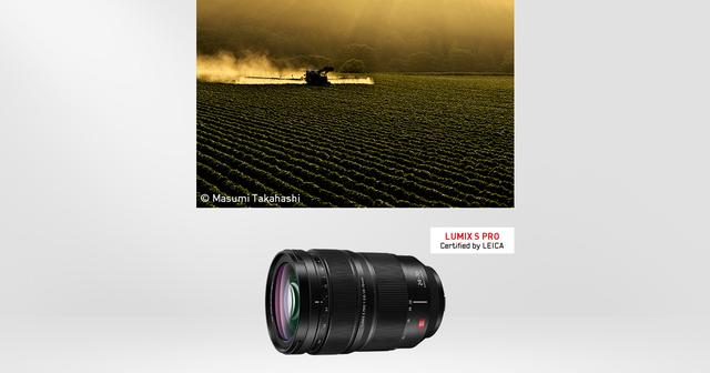 画像: LUMIX S PRO 24-70mm F2.8 | Sシリーズ 交換レンズ | 交換レンズ | デジタルカメラ LUMIX(ルミックス) | Panasonic