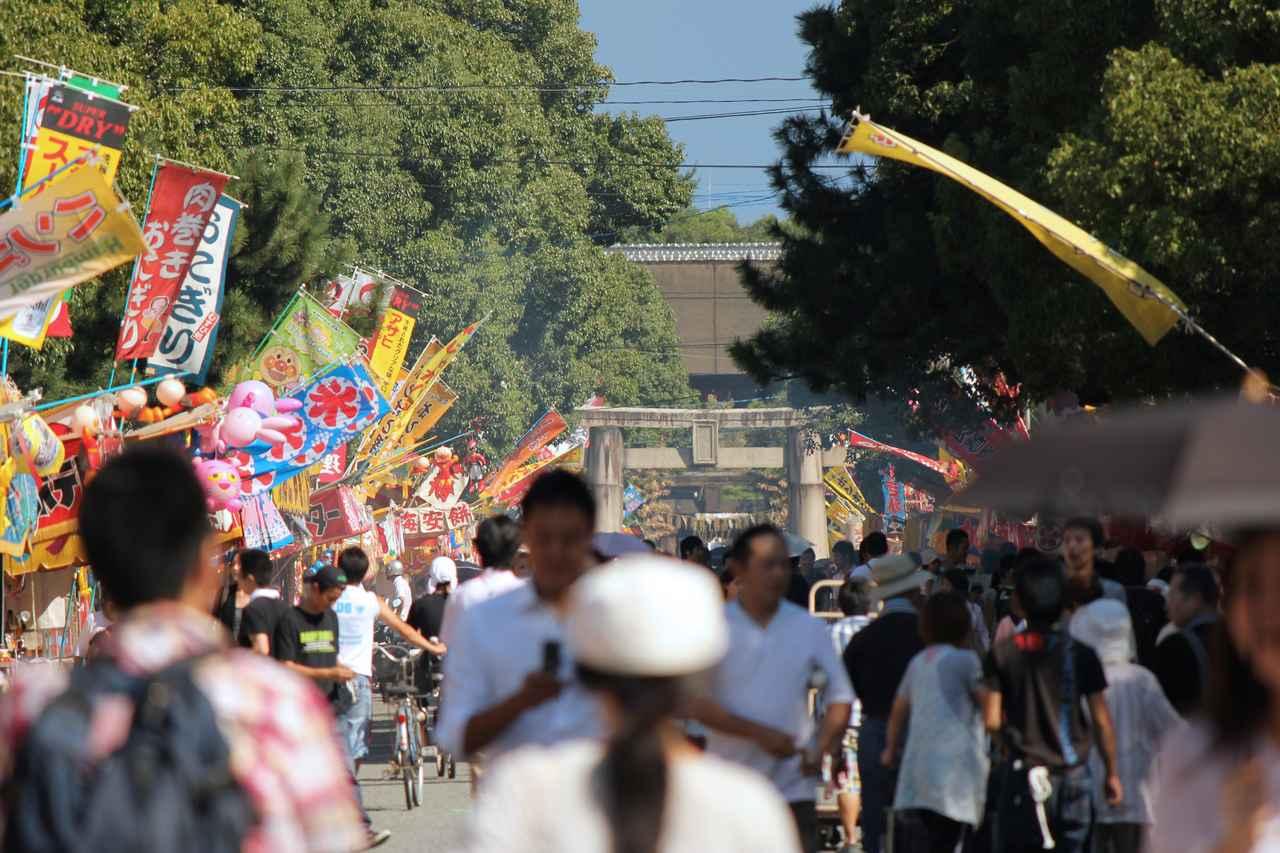 画像2: 博多三大祭のひとつ放生会