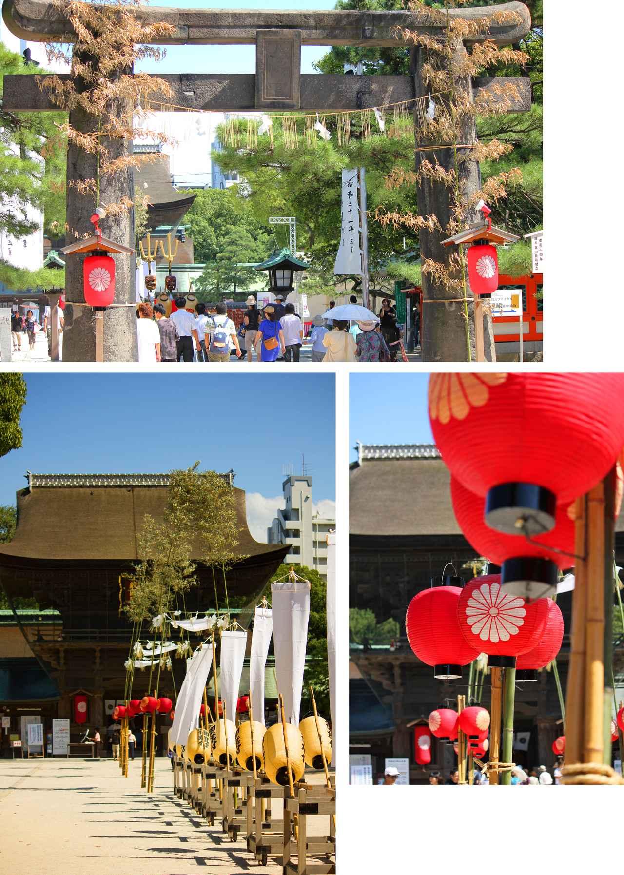 画像1: 博多三大祭のひとつ放生会