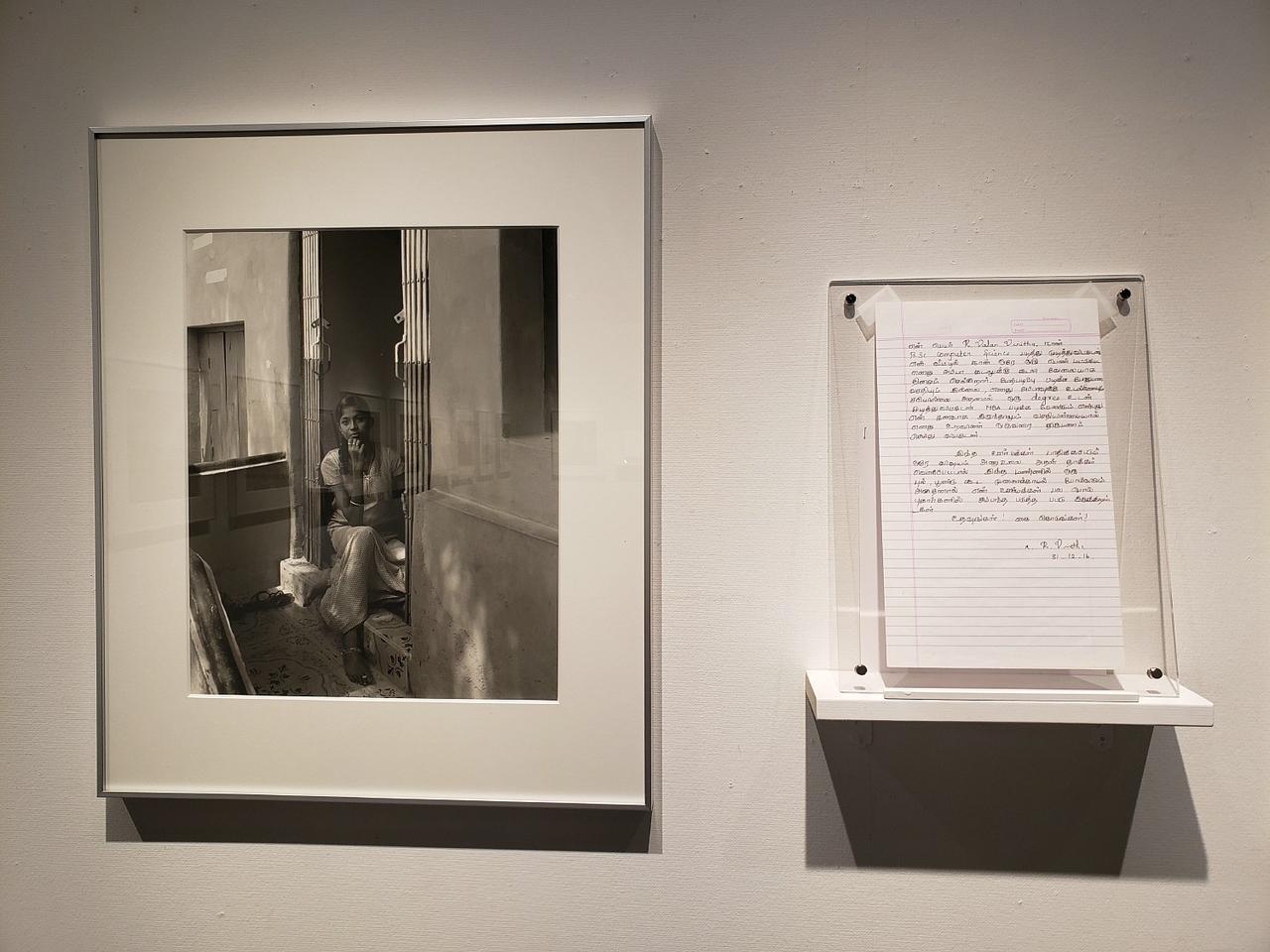 画像: 写真とノートの1片から知ること
