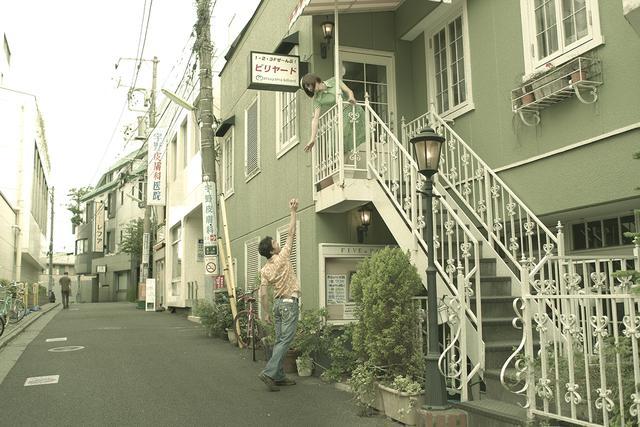 画像1: 松山ビリヤード