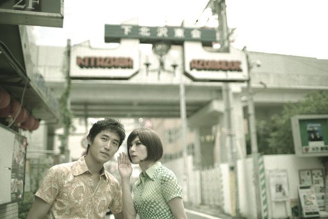 画像1: 昼間の下北沢 若者の街