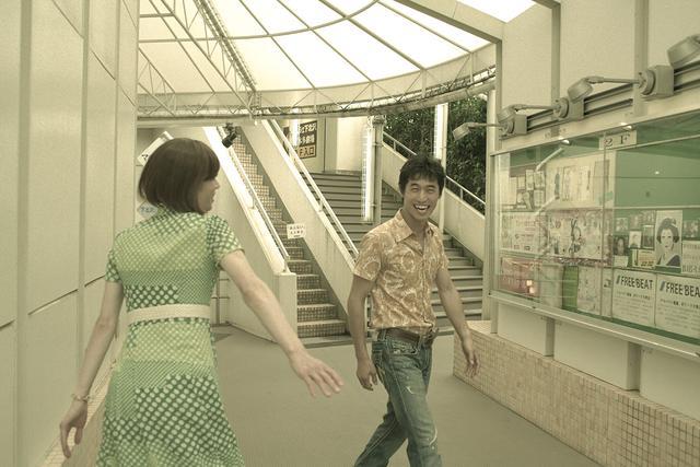 画像3: 昼間の下北沢 若者の街