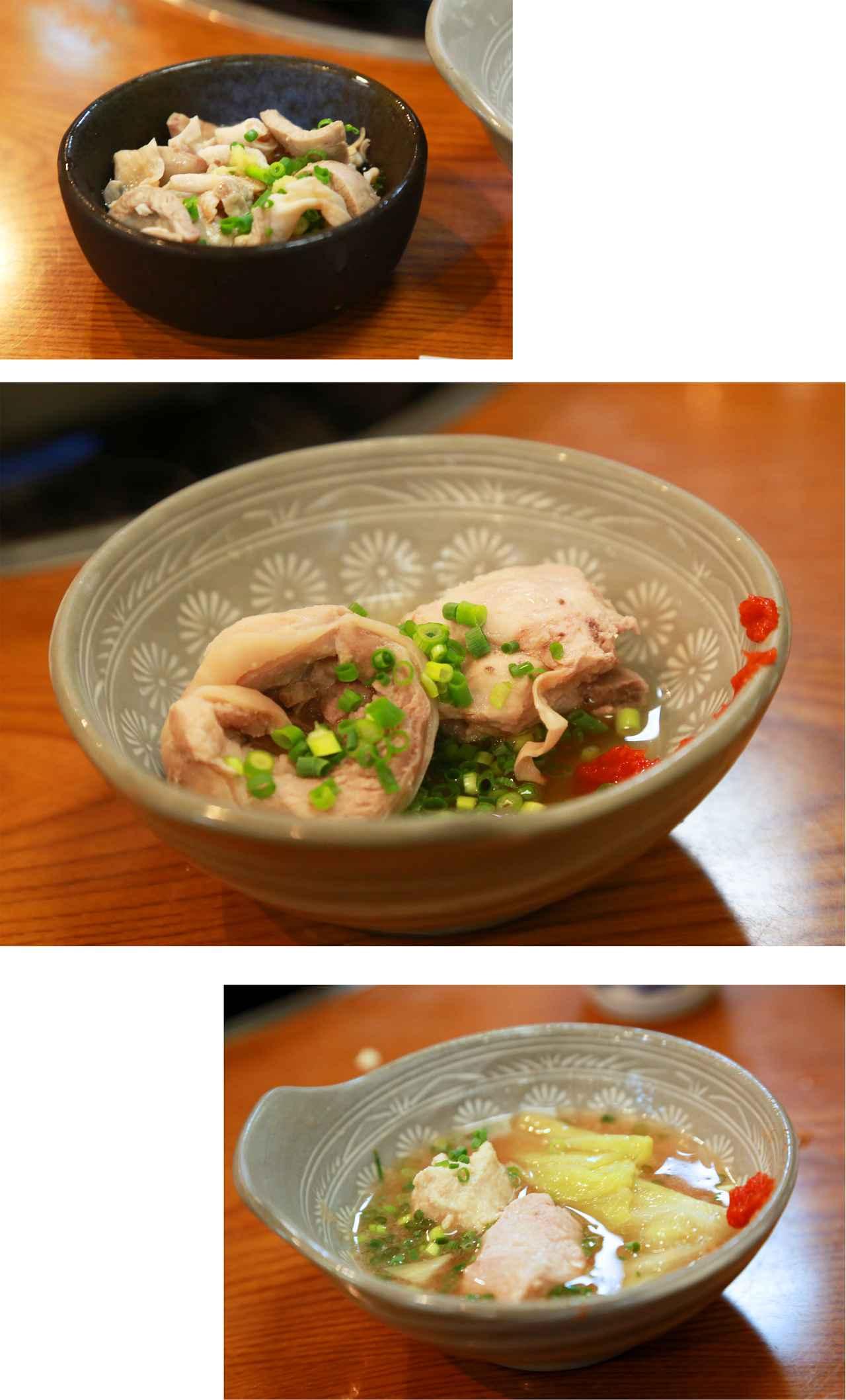 画像2: 水炊きの名店「長野」