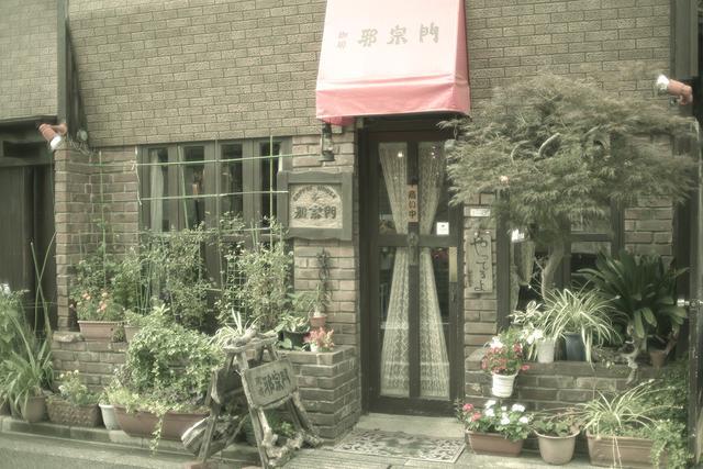 画像1: 「世田谷邪宗門」 店構えとは裏腹におしゃべりに花の咲く明るい喫茶店