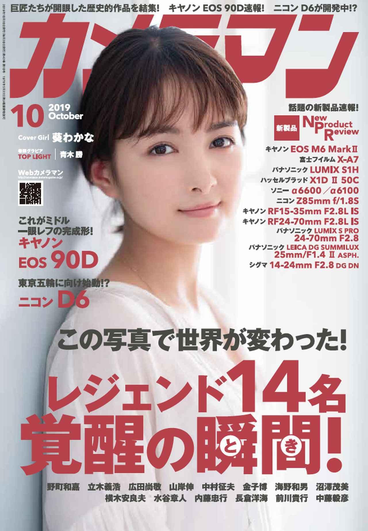 画像: お求めの際には左の表紙をクリックしてください。 www.amazon.co.jp
