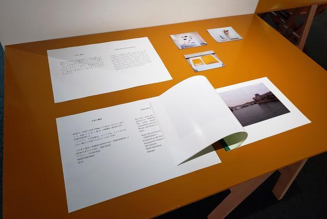 """画像: 「日常と憲法-PARIS2015/11/13-TOKYO2016-」2016年6月9日発行。200部限定。デザイン:宮田 裕美詠 *Zine(ジン)とは、「Magazine(雑誌)」の""""Zine""""が語源とも言われ、雑誌とは異なり テーマや写真・言葉・イラストなどの表現方法や体裁等が自由であり自主制作による冊子を指します。"""