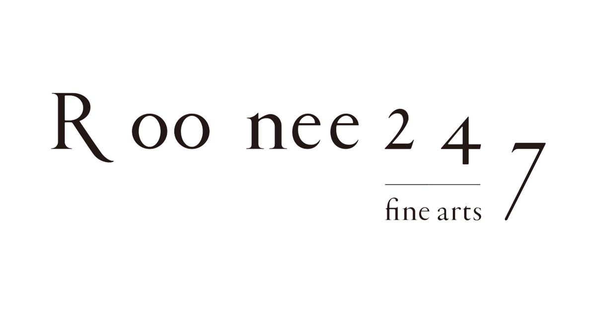 画像: Roonee 247 Fine Arts(ルーニィ・247ファインアーツ)