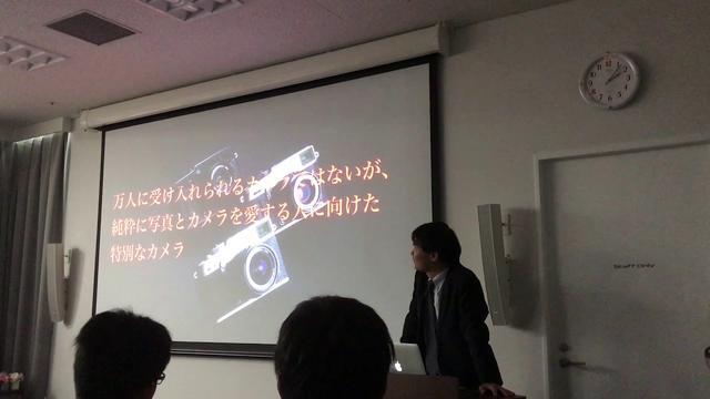 画像: 富士フイルム X-Pro3 記者発表会(プレゼン音声つき) youtu.be