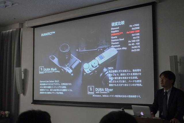 画像: 従来からのブラックペイント仕上げのほか、表面処理に硬度の高い「Duratect」を採用したモデルを追加。