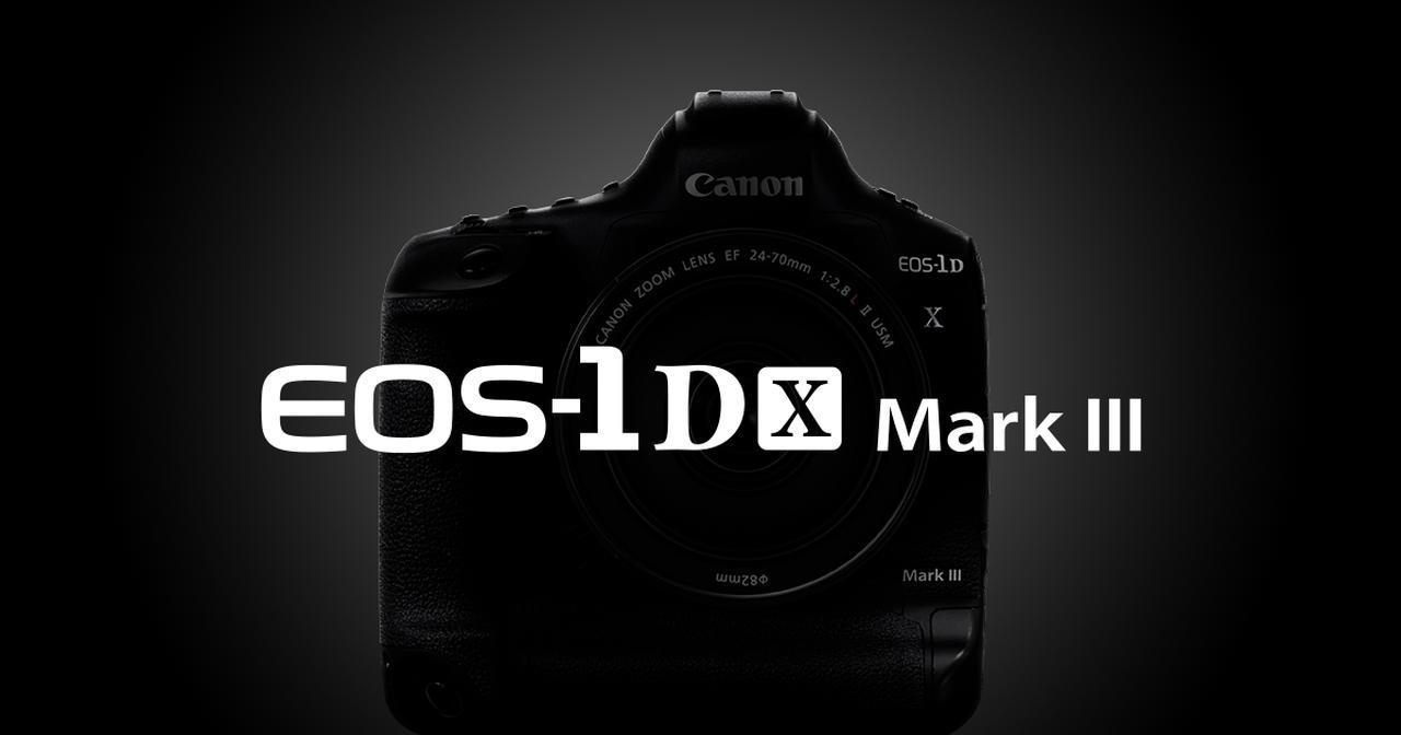 画像: [Canon]EOS-1D X Mark III スペシャルサイト