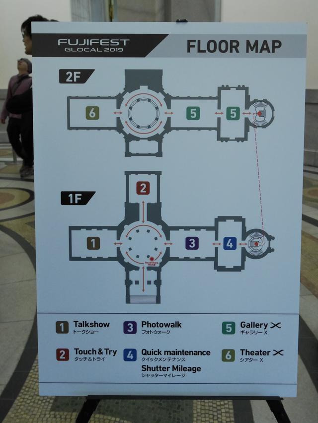 画像2: 壮麗な建築物の各フロアでは多彩なイベントが展開!