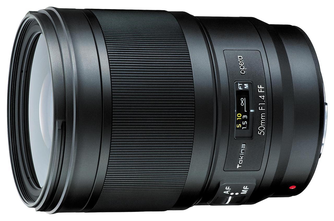 画像: トキナー opera 50mm F1.4 FF