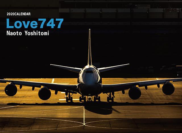 画像: カメラマン 2020カレンダーシリーズ 38 吉冨直人 「Love747」-モーターマガジン Web Shop