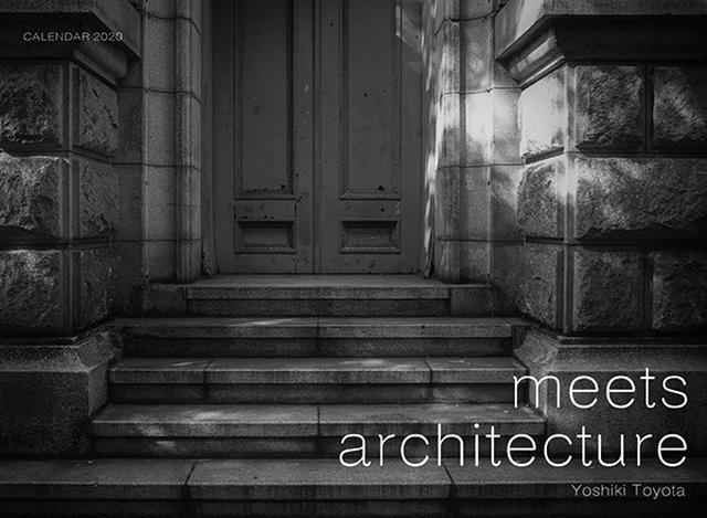 画像: カメラマン 2020カレンダーシリーズ 22 豊田慶記 「meets architecture」-モーターマガジン Web Shop