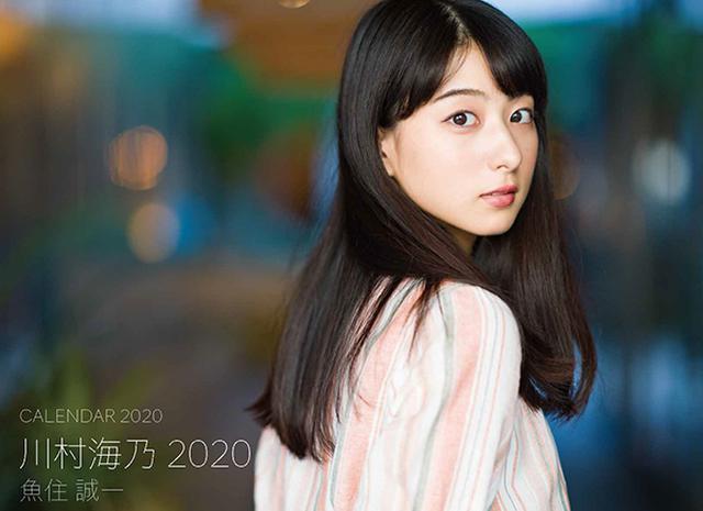 画像: カメラマン 2020カレンダーシリーズ 06 魚住誠一 「川村海乃 2020」-モーターマガジン Web Shop
