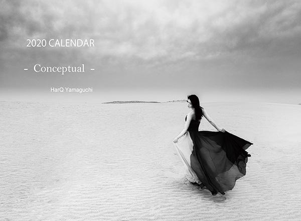 画像: カメラマン 2020カレンダーシリーズ 34 山口晴久 「- Conceptual -」-モーターマガジン Web Shop
