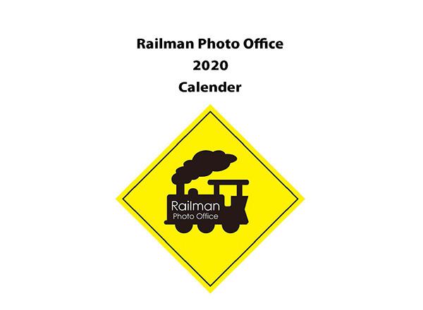 画像: カメラマン 2020カレンダーシリーズ 40 レイルマンフォトオフィス 「Railman Photo Office 2020 Calender」-モーターマガジン Web Shop