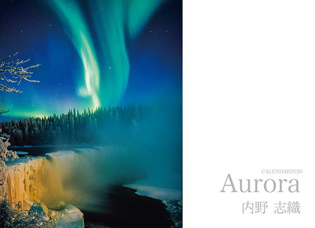 画像: カメラマン 2020カレンダーシリーズ 07 内野志織 「Aurora」-モーターマガジン Web Shop