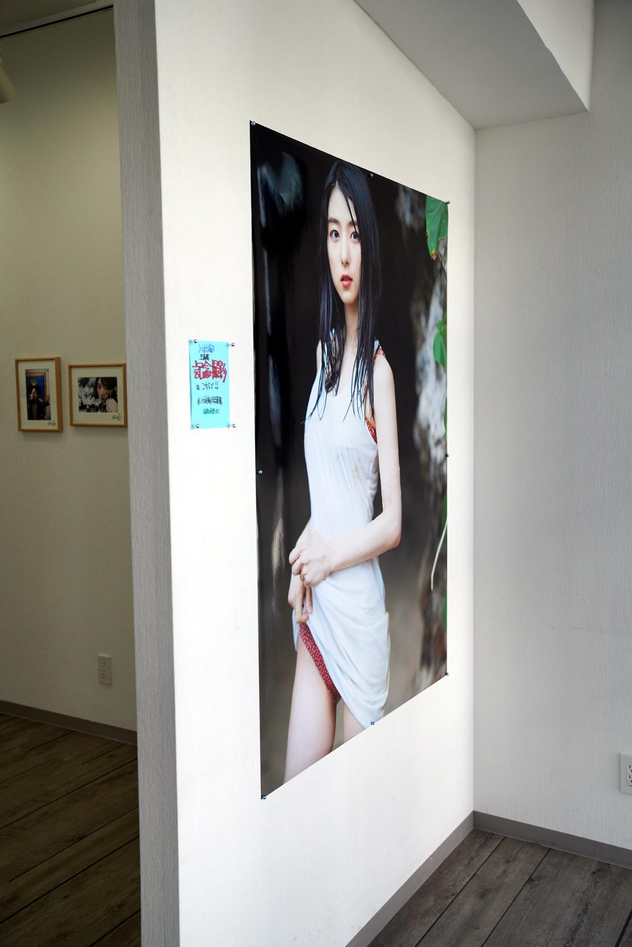 画像: 「川村海乃×魚住誠一 写真イラスト展」が本日(11/5)より、 東京・渋谷「ギャラリー・ルデコ」5階で開催中!11/10まで。
