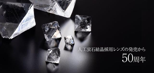 画像: キヤノンオプトロン株式会社