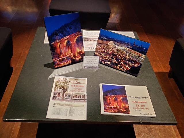 画像: 会場では、写真集「Christmas Train」(2,000円)や銀塩クリスタルプリントパネル(A4、10,000円(税込))も販売中です。