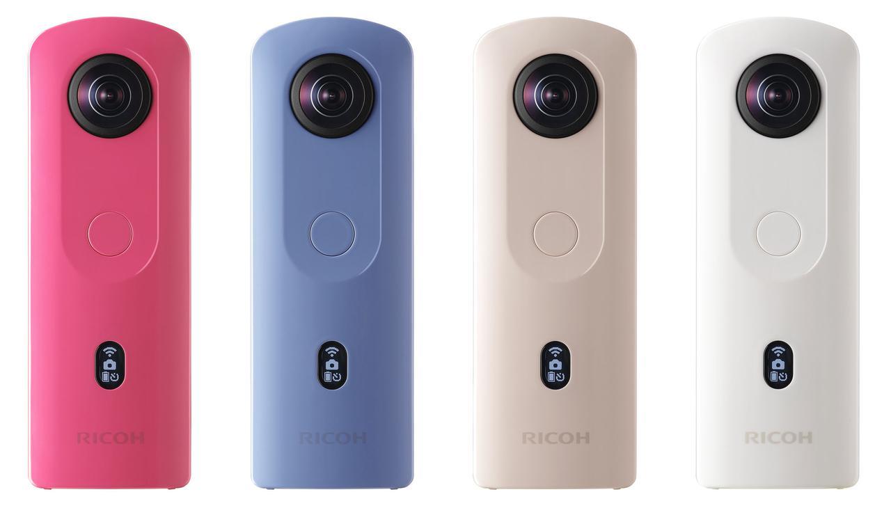 画像: ボディカラーは左からピンク、ブルー、ベージュ、ホワイトの4色