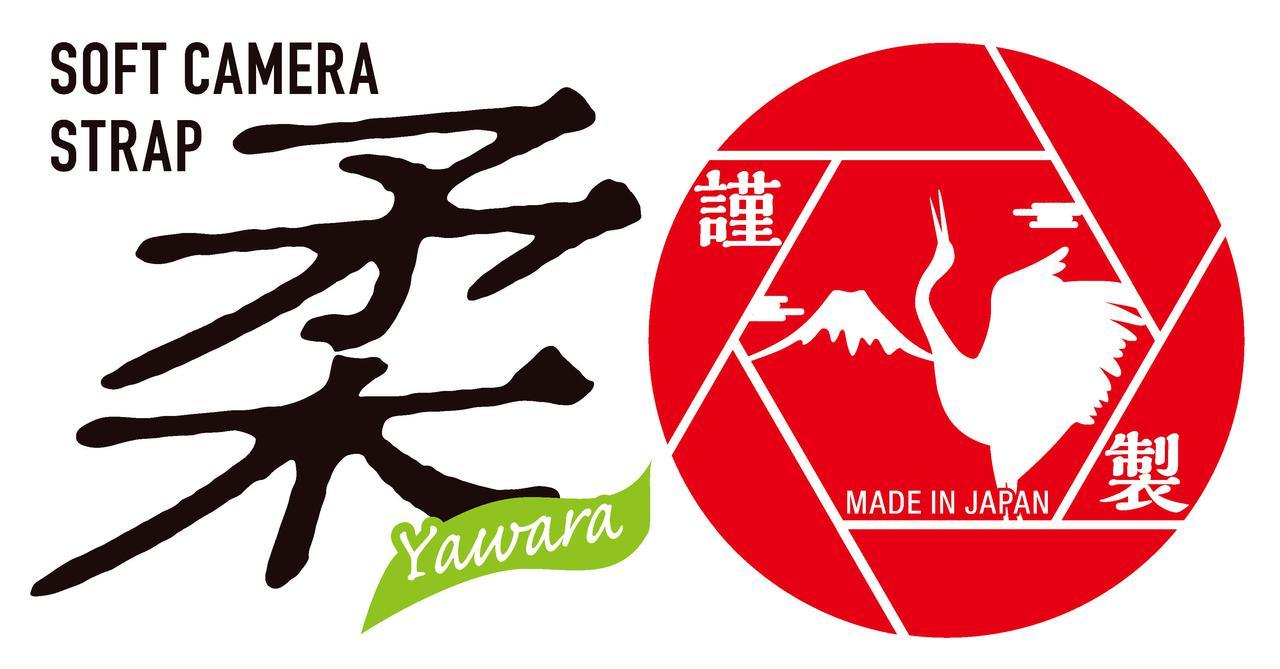 画像: 「柔」のロゴ