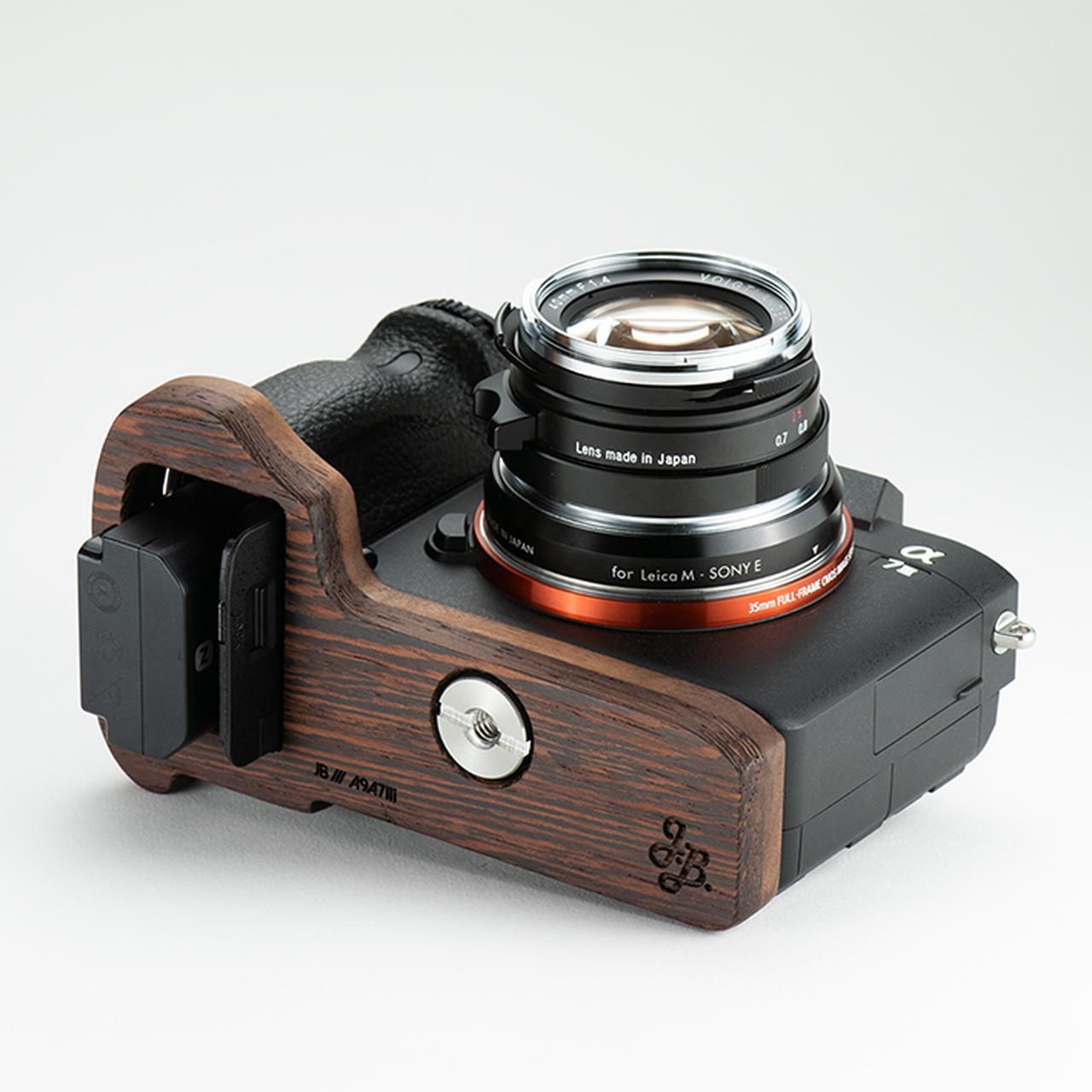 画像3: <グリップ無し>カメラベースV2.0|6モデル