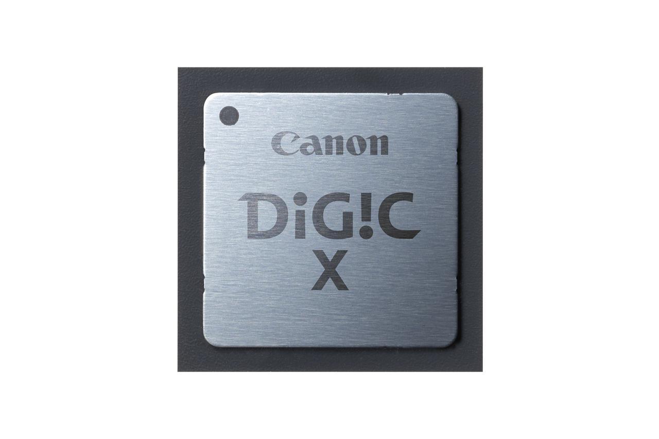 画像: 新画像エンジン「DIGIC X」