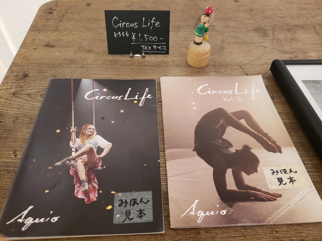 画像: 写真集「Circus Life vol.1」「Circus Life vol.2」(1,500円)や、額装されたキャビネサイズのプリント(6,000円+税)も販売されています。