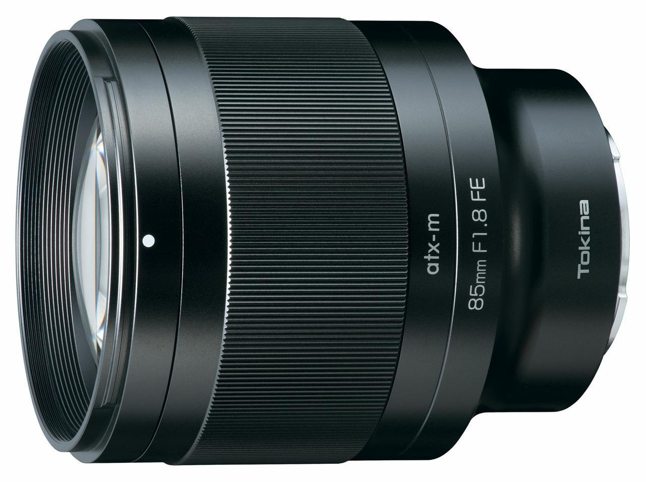 画像: atx-m 85mm F1.8 FE | ケンコー・トキナー