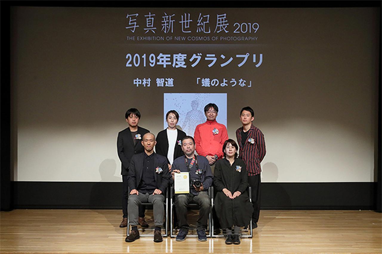 画像: ▲2019年度の優秀賞受賞者7名。