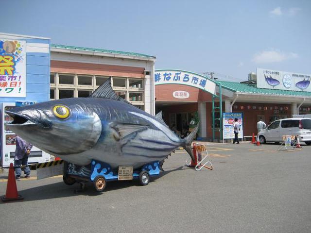画像: 御前崎海鮮なぶら市場|御前崎市公式ホームページ