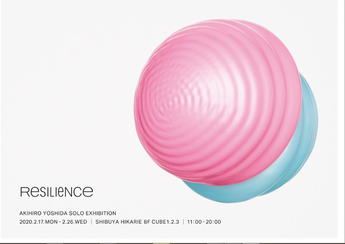 画像: 吉田明広写真展「Resilinece」が東京・渋谷ヒカリエ8F CUBE1.2.3で2月17日(月)~26日(水)開催!