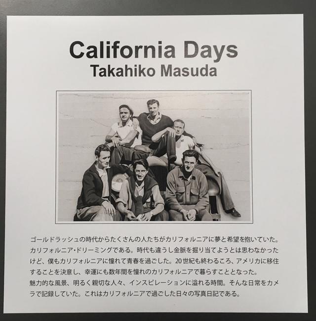 """画像1: 増田雄彦写真展 """"California Days""""はEIZO ガレリア銀座にて2月6日(木)まで開催中。"""