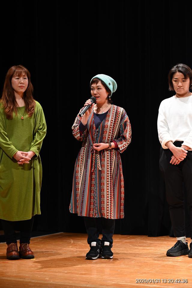 画像: ▲右より秋山華子氏、水咲奈々氏、ミゾタユキ氏。