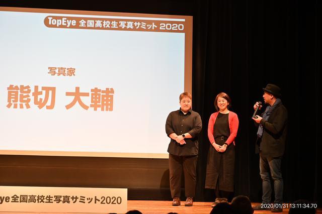 画像: ▲右から熊切大輔氏、藤岡亜弥氏、秋元貴美子氏