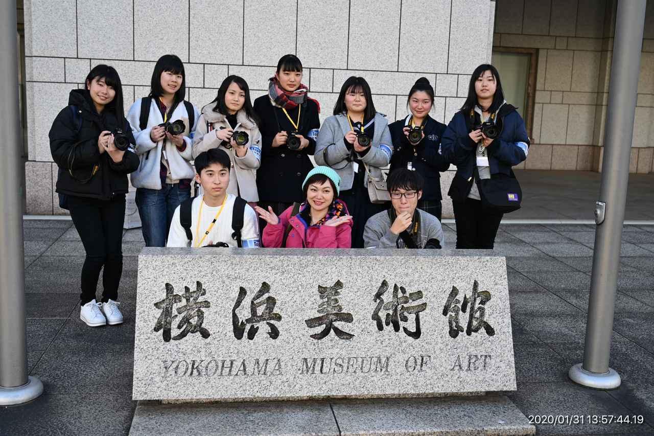 画像: ▲水咲奈々講師のグループで記念撮影。