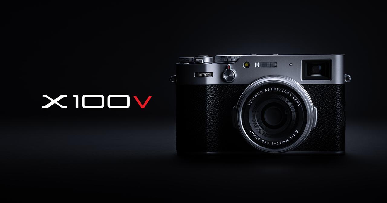 画像: FUJIFILM X100V   Cameras   富士フイルム Xシリーズ & GFX